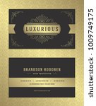 luxury business card and golden ... | Shutterstock .eps vector #1009749175