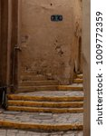 ancient stairs in stone old...   Shutterstock . vector #1009772359