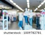 clothes shop in shopping center