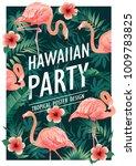 hawaiian party. vector... | Shutterstock .eps vector #1009783825
