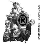 luxurious victorian initials...   Shutterstock . vector #100982521