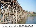 saphan mon or utamanusorn... | Shutterstock . vector #1009846867