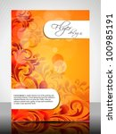 corporate flyer  poster or... | Shutterstock .eps vector #100985191
