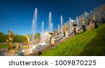 Peterhof  Russia   Grand...
