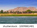 nile river scenery near luxor ... | Shutterstock . vector #1009881481