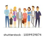 office team   cartoon people... | Shutterstock . vector #1009929874