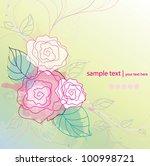 abstract vector background | Shutterstock .eps vector #100998721