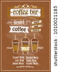 coffee bar menu hand drawn... | Shutterstock .eps vector #1010021185