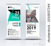 vertical banner design... | Shutterstock .eps vector #1010037244