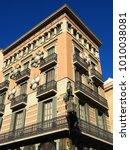 barcelona  spain   december 23  ...   Shutterstock . vector #1010038081