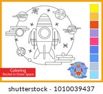 coloring rocket in outer space. ...   Shutterstock .eps vector #1010039437