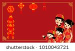 chinese new year family with...   Shutterstock .eps vector #1010043721