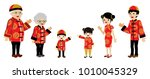 chinese new year family clip... | Shutterstock .eps vector #1010045329