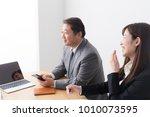 asian businessman and... | Shutterstock . vector #1010073595