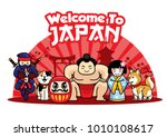 welcome to japan greeting design | Shutterstock .eps vector #1010108617