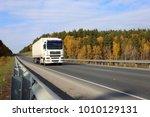 city of zavodoukovsk  tyumen... | Shutterstock . vector #1010129131