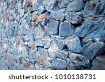 stone background  texture of... | Shutterstock . vector #1010138731