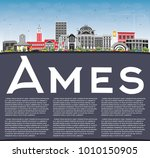 ames iowa skyline with color... | Shutterstock . vector #1010150905
