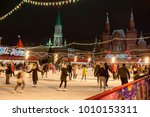 moscow  russia january 07 ...   Shutterstock . vector #1010153311