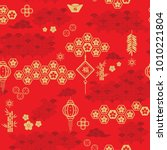 seamless pattern with asian... | Shutterstock .eps vector #1010221804