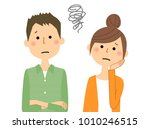 young couple  be troubled | Shutterstock .eps vector #1010246515