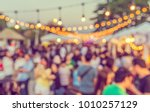 abstract blurred image of night ... | Shutterstock . vector #1010257129