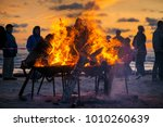 large burning bonfire with soft ...   Shutterstock . vector #1010260639