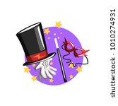 symbols of the magician... | Shutterstock .eps vector #1010274931