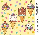 Stock vector seamless pattern cute kittens in ice cream cones vanilla and chocolate kittens with whipped cream 1010284195