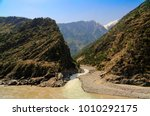 Small photo of Confluence of Spat Gah and Indus rivers, Gilgit-Baltistan, Pakistan