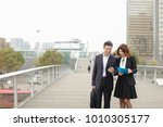 middle aged business man and...   Shutterstock . vector #1010305177