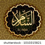 islamic calligraphy the name of ... | Shutterstock .eps vector #1010315821
