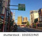 tokyo  japan   may 19  2017.... | Shutterstock . vector #1010321965