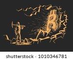 bitcoin miner near bitcoin... | Shutterstock .eps vector #1010346781