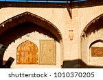 blur in iran antique palace and ... | Shutterstock . vector #1010370205