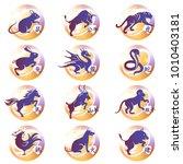 set of twelve lunar zodiac... | Shutterstock .eps vector #1010403181