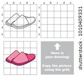 copy the picture using grid... | Shutterstock .eps vector #1010409331