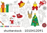 christmas holiday set to be... | Shutterstock .eps vector #1010412091