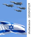 Small photo of Waving colorful Flag of Israel. Military aircraft. Independence day of Israel