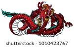 infinity old dragon on white... | Shutterstock .eps vector #1010423767