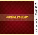 vector abstract chinese scale... | Shutterstock .eps vector #1010434225