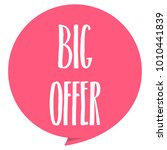 big offer tag. red color ... | Shutterstock .eps vector #1010441839