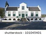 Reinet House In Graaff Reinet ...