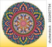 beautiful mandala. round... | Shutterstock .eps vector #1010457754