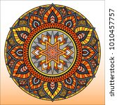 beautiful mandala. round... | Shutterstock .eps vector #1010457757