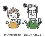senior couple  smartphone | Shutterstock .eps vector #1010473621