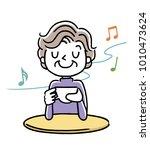 senior woman  relaxing  coffee | Shutterstock .eps vector #1010473624