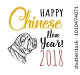 happy chinese new year. chinese ... | Shutterstock .eps vector #1010474071