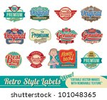 Vintage retro labels and tags - editable vector images with removable texture   Shutterstock vector #101048365