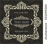 baroque frame | Shutterstock .eps vector #101049364